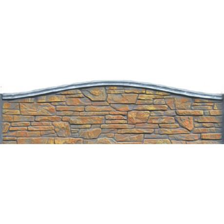 Карпатский камень арка